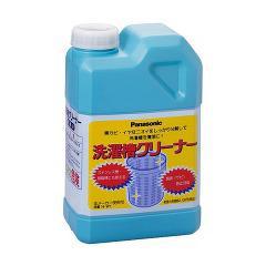 パナソニック 洗濯漕クリーナー 塩素系 N-W1(1.5L)(発送可能時期:3-7日(通常))[洗濯槽用洗剤]