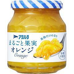 アヲハタ まるごと果実 オレンジ(250g)(発送可能時期:3-7日(通常))[ジャム・マーマレード]