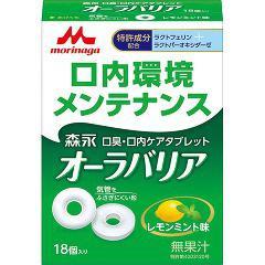 オーラバリア レモンミント味(18g)(発送可能時期:3-7日(通常))[口腔ケア]