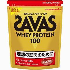 ザバス ホエイプロテイン100 ココア(1.05kg)(発送可能時期:3-7日(通常))[プロテイン ザバス SAVAS]
