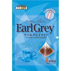 アバンス アールグレイティー(8包)(発送可能時期:1週間-10日(通常))[紅茶のティーバッグ・茶葉(フレーバー)]
