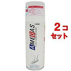 アメダス2000(420mL*2コセット)(発送可能時期:3-7日(通常))[防水用品]