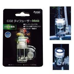 アズー CO2ディフューザー ミニ(1コ入)(発送可能時期:3-7日(通常))[アクアプラント]