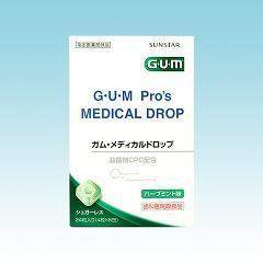 ガム(G・U・M) メディカルドロップ(24粒)(発送可能時期:1週間-10日(通常))[口臭ケア]
