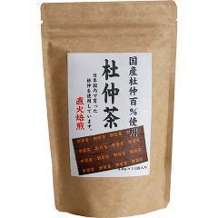 杜仲茶(3.0g*15包入)(発送可能時期:1週間-10日(通常))[杜仲茶(とちゅう茶)]