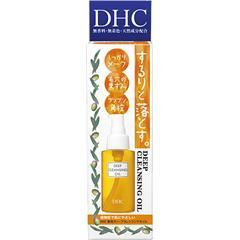 DHC 薬用ディープクレンジングオイル SS(70mL)(発送可能時期:3-7日(通常))[クレンジングオイル]