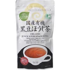 小川生薬 国産有機黒豆ほうじ茶(20袋入)(発送可能時期:3-7日(通常))[黒豆茶]