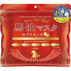 アロヴィヴィ 馬油フェイスマスク(45枚入)(発送可能時期:1週間-10日(通常))[シートマスク]