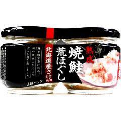 北海道産熟成焼鮭荒ほぐし(50g*2コ入)(発送可能時期:3-7日(通常))[水産加工缶詰]
