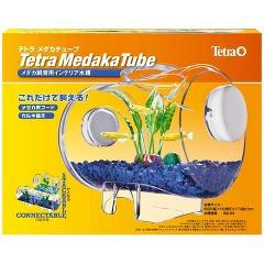 テトラ メダカチューブ(1コ入)(発送可能時期:3-7日(通常))[水槽]