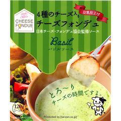 豆乳チーズフォンデュ バジルソース(120g)(発送可能時期:1週間-10日(通常))[ソース]