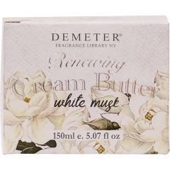 ディメーター ボディクリームバター ホワイトムスク(150mL)(発送可能時期:3-7日(通常))[ボディクリーム]