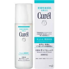 キュレル 化粧水3(リッチ)(150mL)(発送可能時期:3-7日(通常))[高保湿化粧水]