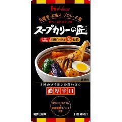 スープカリーの匠 ペーストタイプ 濃厚辛口(119g)(発送可能時期:3-7日(通常))[調理用カレー]