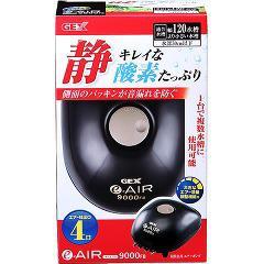 e〜AIR(イーエアー) 9000FB(1コ入)(発送可能時期:3-7日(通常))[アクアリウム用空気ポンプ]【送料無料】