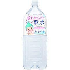 赤ちゃんの軟水(2L*12本入)(発送可能時期:3-7日(通常))[ベビー 水]