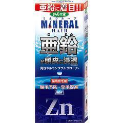 薬用加美乃素 ミネラルヘア 育毛剤(180mL)(発送可能時期:3-7日(通常))[男性育毛剤]
