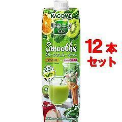 カゴメ 野菜生活100 スムージー グリーンスムージーミックス(1kg*12本セット)(発送可能時期:1週間-10日(通常))[野菜ジュース(無塩)]