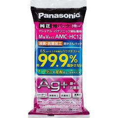 消臭・抗菌加工 逃がさんパック M型Vタイプ AMC-HC12(3枚入)(発送可能時期:3-7日(通常))[生活用品 その他]