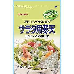 かんてんぱぱ サラダ用寒天(10g)(発送可能時期:3-7日(通常))[寒天(かんてん)]