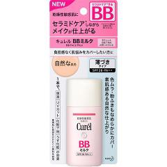 キュレル BBミルク 自然な肌色(30mL)(発送可能時期:3-7日(通常))[化粧下地・ベース]