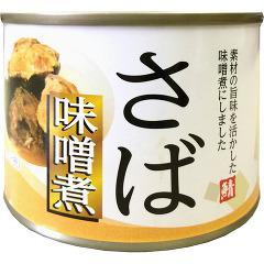 さば 味噌煮(190g)(発送可能時期:1-5日(通常))[水産加工缶詰]