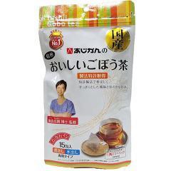 あじかんのおいしいごぼう茶(1.0g*15包)(発送可能時期:1週間-10日(通常))[お茶 その他]