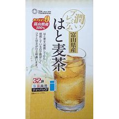 富山県産はと麦茶 ティーバッグ(4g*32袋入)(発送可能時期:1週間-10日(通常))[はとむぎ茶]