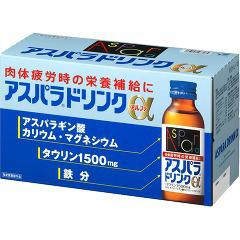 アスパラドリンクα(100mL*10本入)(発送可能時期:3-7日(通常))[滋養強壮・栄養補給]