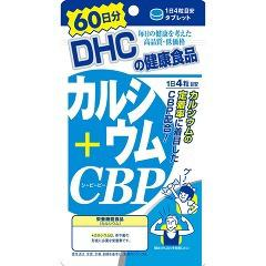 DHC 60日カルシウム+CBP(240粒)(発送可能時期:3-7日(通常))[カルシウム サプリメント]