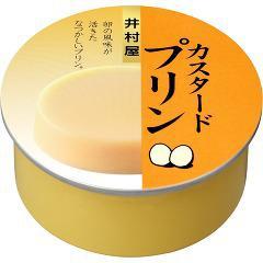 井村屋 缶カスタードプリン(75g)(発送可能時期:1週間-10日(通常))[お菓子 その他]