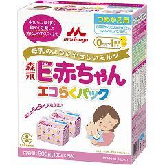 森永 E赤ちゃん エコらくパック つめかえ用(400g*2袋入*2コセット)(発送可能時期:3-7日(通常))[ミルク 新生児]