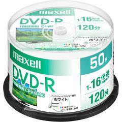 マクセル 録画用 DVD-R 120分 デザイン SP 50枚(50枚)(発送可能時期:1週間-10日(通常))[DVDソフト]