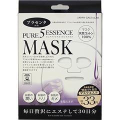 ピュアファイブエッセンスマスク PL(30枚入)(発送可能時期:3-7日(通常))[シートマスク]