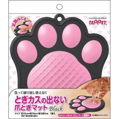 テペット とぎカスの出ない爪とぎマット 黒(1コ入)(発送可能時期:3-7日(通常))[猫のおもちゃ・しつけ]