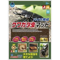 インセクトランド バイオ育成 クワガタ虫マット(5L)(発送可能時期:3-7日(通常))[昆虫]