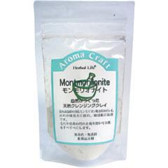 グリーン・モンモリオナイト(30g)(発送可能時期:1週間-10日(通常))[洗い流しタイプ]