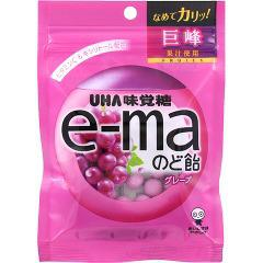 e-maのど飴 袋 グレープ(50g)(発送可能時期:3-7日(通常))[フルーツのど飴]