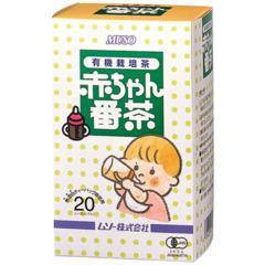 有機 赤ちゃん番茶(2g*20本入)(発送可能時期:3-7日(通常))[緑茶]