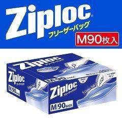 ジップロック フリーザーバッグ M(90枚)(発送可能時期:3-7日(通常))[ペットの雑貨・ケアグッズ]