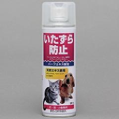ペット用いたずら防止スプレー(170mL)(発送可能時期:1週間-10日(通常))[犬のおもちゃ・しつけ]