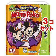 マミーポコ パンツ Lサイズ(64枚入*3コセット)(発送可能時期:3-7日(通常))[おむつ Lサイズ パンツ]