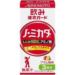 ノ・ミカタ(3本入)(発送可能時期:3-7日(通常))[アミノ酸配合]