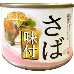 さば 味付(190g)(発送可能時期:1-5日(通常))[水産加工缶詰]