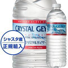 クリスタルガイザー シャスタ産正規輸入品エコボトル(500mL*48本入)(発送可能時期:3-7日(通常))[海外ミネラルウォーター]【送料無料】