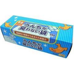 うんちが臭わない袋BOS(ボス) ペット用 SSサイズ(200枚入)(発送可能時期:1週間-10日(通常))[ペットのお散歩用品・おしゃれ]