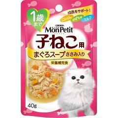 【おススメ】モンプチ パウチ スープ 子猫用 まぐろスープ ささみ・にんじん・かぼちゃ・ミルク入(40g)(発送可能時期:3-7日(通常))