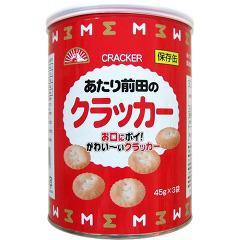 保存缶 あたり前田のクラッカー(45g*3袋入)(発送可能時期:1週間-10日(通常))[ビスケット・クッキー]