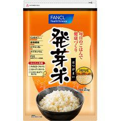 ファンケル 発芽米(2kg)(発送可能時期:3-7日(通常))[発芽玄米]
