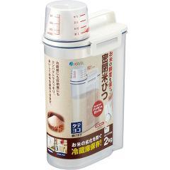 密閉米びつ 2kg(1コ入)(発送可能時期:3-7日(通常))[保存容器]